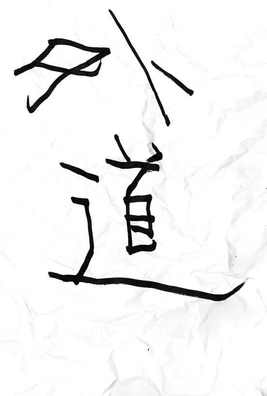 scan-007−2 シワ